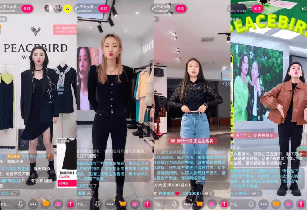 """""""新零售""""大潮中,服饰品牌究竟如何为线下门店找新增量?"""