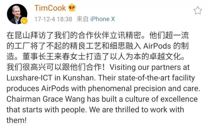 中国果粉买崩官网,苹果供应链:关我什么事?