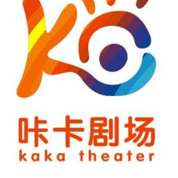 儿童剧场,儿童戏剧教