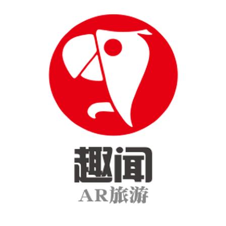 趣闻-AR旅游内容定制平台